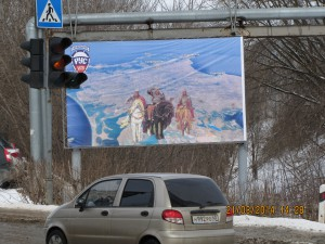 Крым - российский