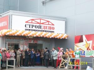 ОКА_Парк03