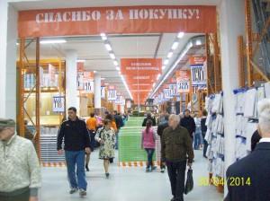 ОКА_Парк06